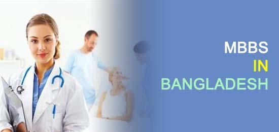 Mbbs in Bangladesh, Admission & Medical Colleges in Bangladesh