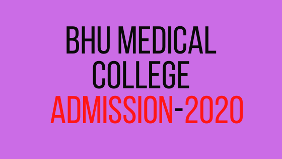 BHU medical college