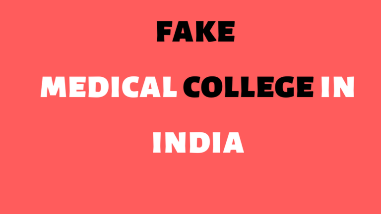 fake medical college in India