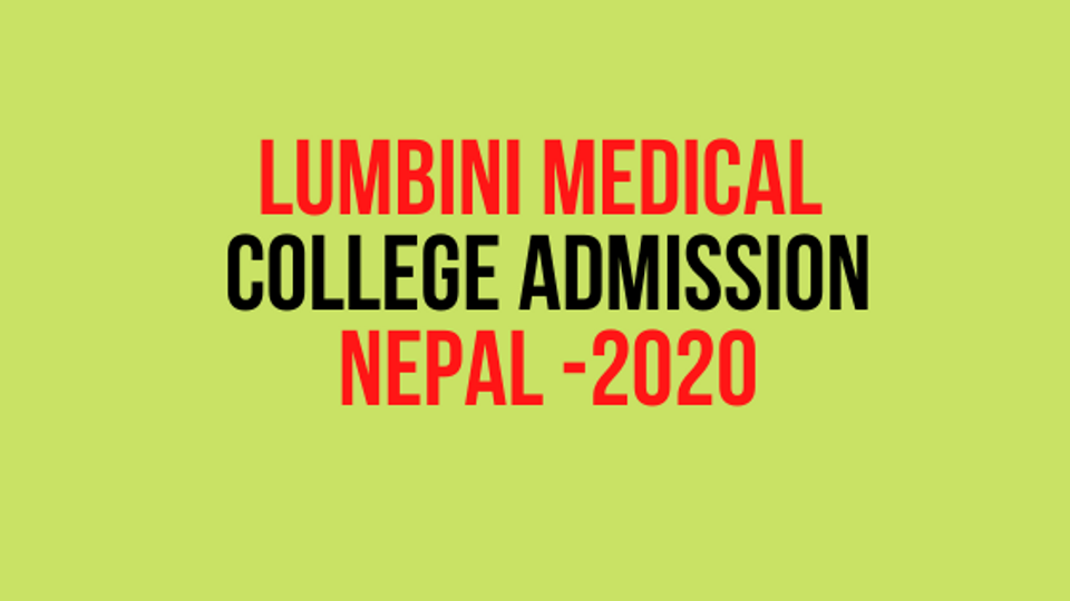 Lumbini Medical College Nepal